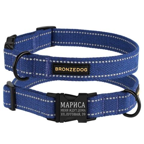 Ошейник для собак Bronzedog Сotton рефлекторный х/б брезент c металлической пряжкой синий