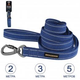 Поводок для собак Bronzedog Сotton рефлекторный х/б брезент синий