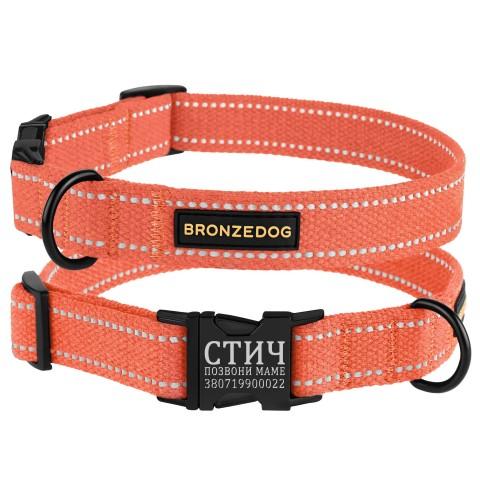 Ошейник для собак Bronzedog Сotton рефлекторный х/б брезент c металлической пряжкой оранжевый