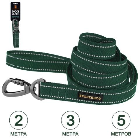 Поводок для собак Bronzedog Сotton рефлекторный х/б брезент зеленый