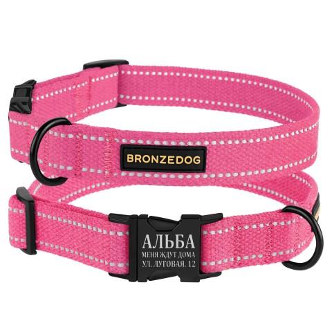 Ошейник для собак Bronzedog Сotton рефлекторный х/б брезент c металлической пряжкой розовый
