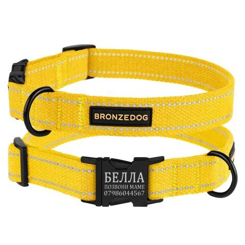 Ошейник для собак Bronzedog Сotton рефлекторный х/б брезент c металлической пряжкой желтый