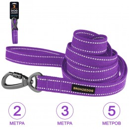 Поводок для собак Bronzedog Сotton рефлекторный х/б брезент фиолетовый