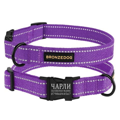 Ошейник для собак Bronzedog Сotton рефлекторный х/б брезент c металлической пряжкой фиолетовый