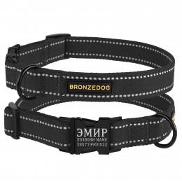 Ошейник для собак Bronzedog Сotton рефлекторный х/б брезент c металлической пряжкой графит