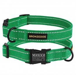Ошейник для собак Bronzedog Сotton рефлекторный х/б брезент c металлической пряжкой изумрудный