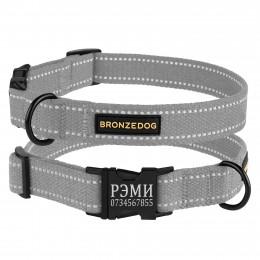 Ошейник для собак Bronzedog Сotton рефлекторный х/б брезент c металлической пряжкой серый