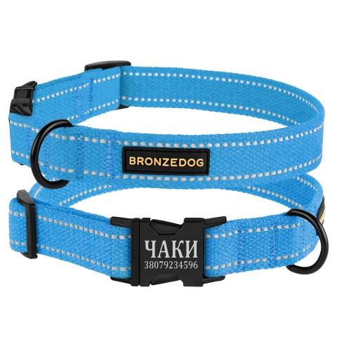Ошейник для собак Bronzedog Сotton рефлекторный х/б брезент c металлической пряжкой голубой