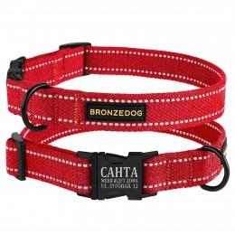 Ошейник для собак Bronzedog Сotton рефлекторный х/б брезент c металлической пряжкой красный