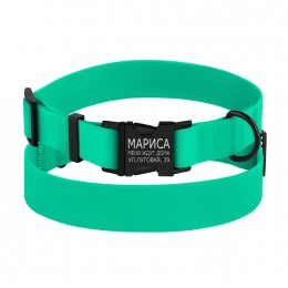 Ошейник для Собак Водоотталкивающий с Защитным Полимерным Покрытием и Металлической Пряжкой Зеленый