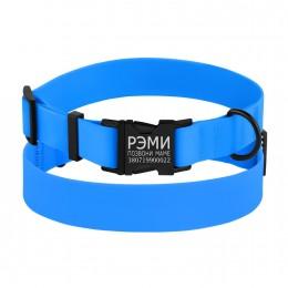 Ошейник для Собак Водоотталкивающий с Защитным Полимерным Покрытием и Металлической Пряжкой Голубой