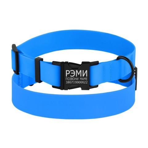 Ошейник для Собак BronzeDog Active Водоотталкивающий с Защитным Полимерным Покрытием и Металлической Пряжкой Голубой